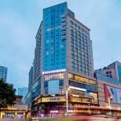 宜尚酒店(成都春熙路步行街店)