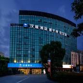 漢庭酒店(上海漕河涇漕寶路店)(原虹橋漕寶路店)
