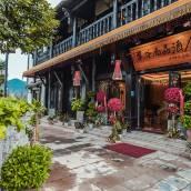 昆明翠谷尚品酒店