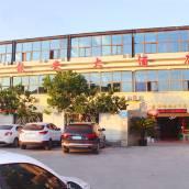 成都鐵安大酒店