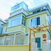 上海雲集客棧