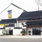 7天陽光酒店(甪直古鎮景區店)