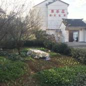 蘇州果茶莊農家樂