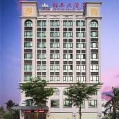 合浦柏年大酒店
