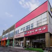 小熊之家酒店(上海妙境路店)
