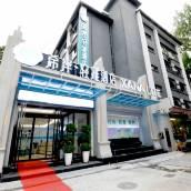 希岸輕雅酒店(西安南門永寧門地鐵站店)