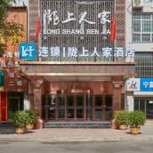 銀川隴上人家酒店
