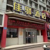 銀座佳驛酒店(濟南火車站廣場店)