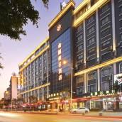 廣州金匯假日酒店