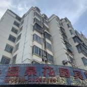 連江溫泉花園賓館