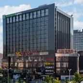 北京望京華彩智選假日酒店