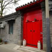 北京瑞華四合院民宿