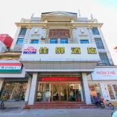 銀座佳驛酒店(濟南960醫院動物園店)