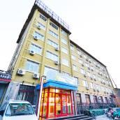 欣燕都連鎖酒店(北京前門店)