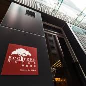 香港頤庭酒店(銅鑼灣店)