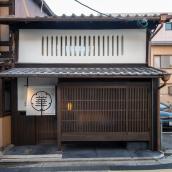 京都精品町屋旅館「華・吉祥居」