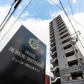 四天王寺局酒店