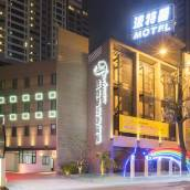 台中波特曼精品汽車旅館
