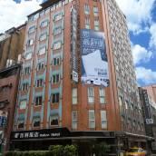 台北百利飯店