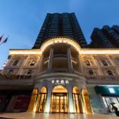 全季酒店(上海江寧路地鐵站店)
