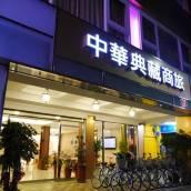 台東中華典藏商旅
