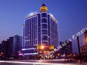 禹州凯瑞国际大酒店_长沙时代凯瑞大酒店预订价格,联系电话\位置地址【携程酒店】