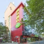 海友酒店(上海大華三路地鐵站店)(原大華三路店)