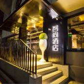 Zsmart智尚酒店(北京西客站北廣場店)