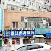 青島景江商務旅店