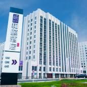 和頤酒店(克拉瑪依石油總部店)