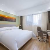 維也納3好酒店(高郵文遊中路店)