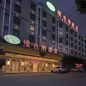 維也納酒店(惠州羅浮山景區店)