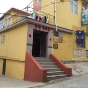 山海人家旅館(青島西麥窯1001號店)