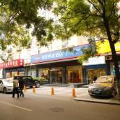 漢庭酒店(西安明城牆東門永興坊店)