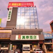 莫泰168(濟南濼口服裝城動物園店)