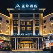 蘇州吳江汾湖亞朵酒店