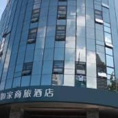 如家商旅酒店(青島棧橋火車站地鐵站店)