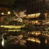 靜岡花園廣場酒店