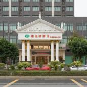 維也納酒店(清遠新城北江店)