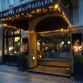 弗雷德裡克王第一酒店