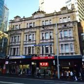 悉尼喬治街酒店