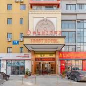 維也納3好酒店(濟南西客站店)