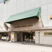 廣島國際酒店