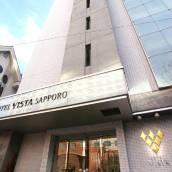 維斯塔札幌中島公園酒店