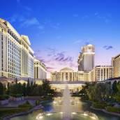 凱撒宮諾布酒店