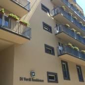迪威爾第公寓酒店