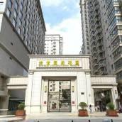 邁瑞精品公寓(西安南門店)