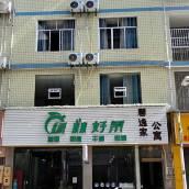 利川馨逸家公寓