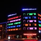 銀川御泉灣時尚酒店
