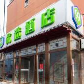 99優選酒店(北京前門珠市口地鐵站店)
